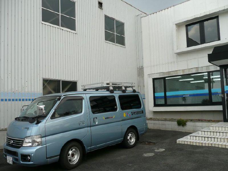 撮影日平成19年12月18日午後1時株式会社ACCURATE本社にて